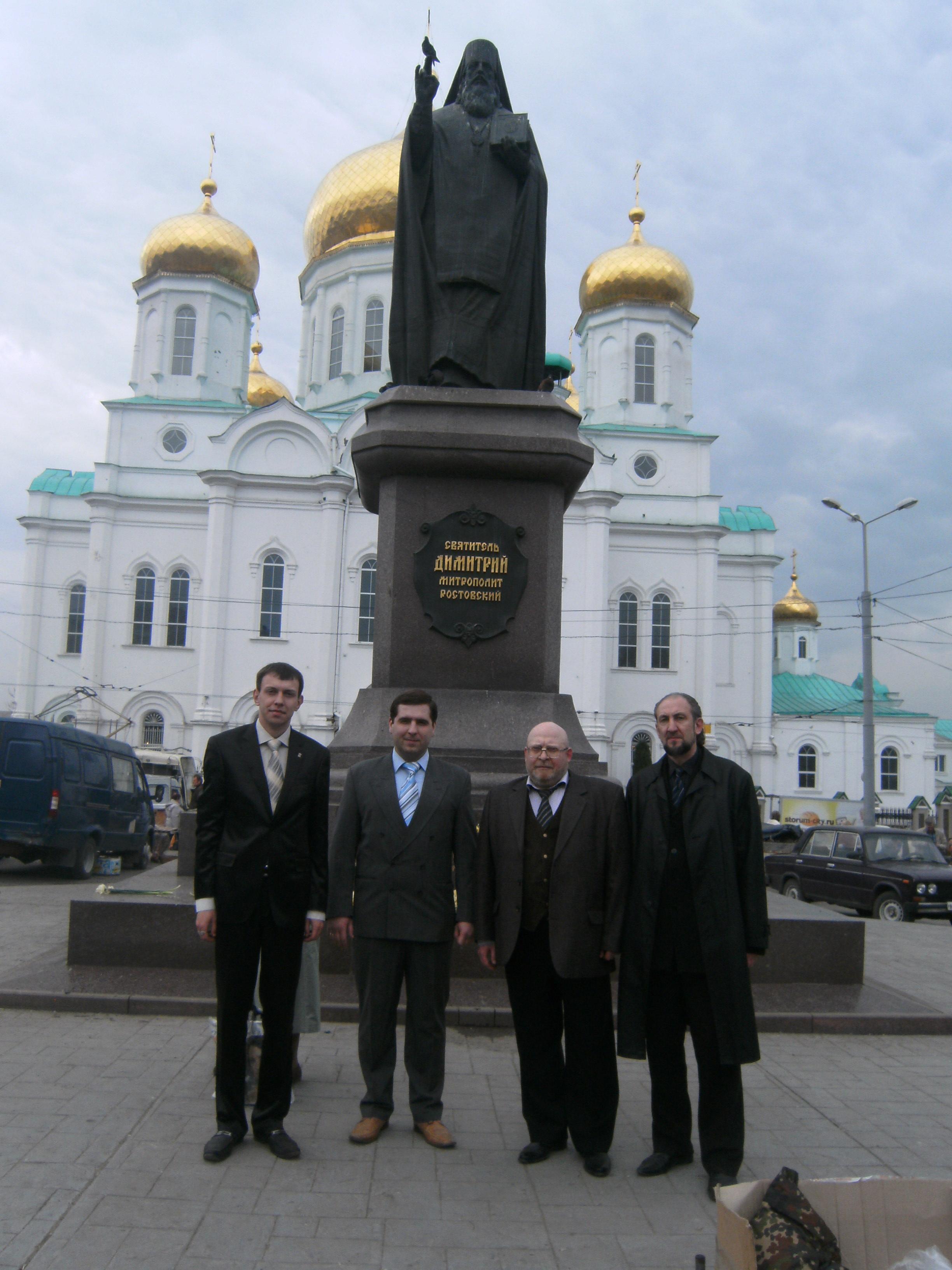 Пикалов Барышников Гончаров Бредихин