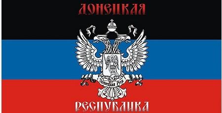 Стяг Донецко-Криворожской республики