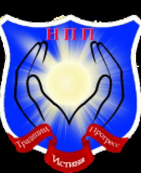 Народная партия патриотов ДНР