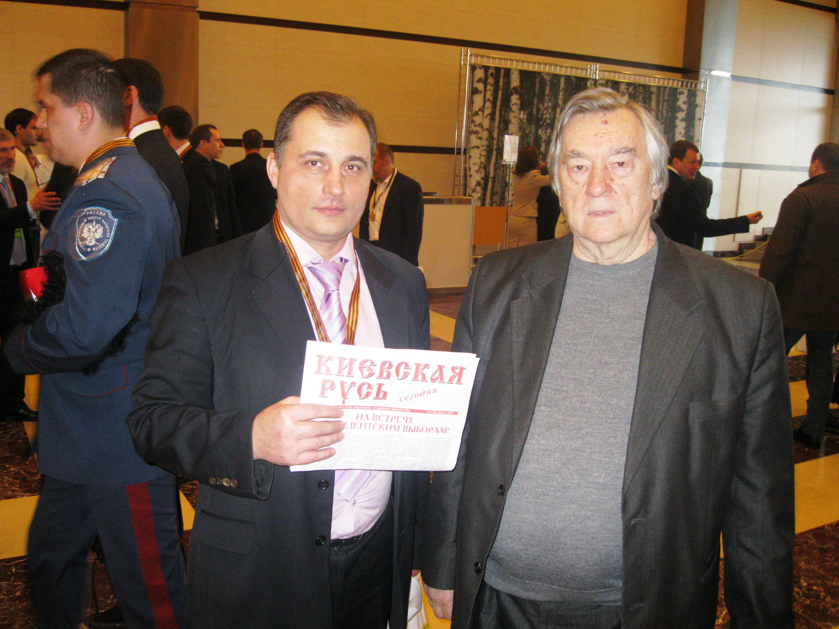 Международный союз «Киевская Русь» принял участие в съезде Добровольческого движения в поддержку армии, флота и ОПК