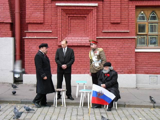 Русская революция: точка отсчёта
